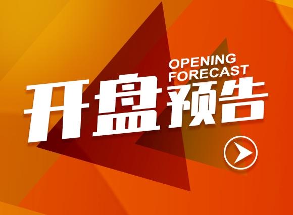 城之骄子   城北纯新盘德兴·时代天骄将于6月10日首开入市