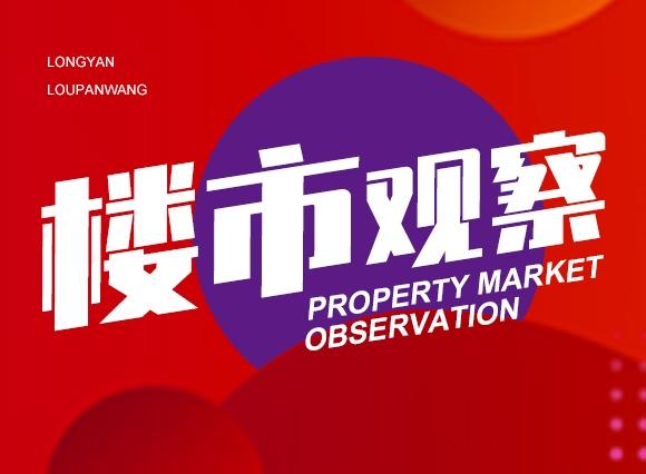 2021年1-5月中国房地产企业销售TOP100排行榜