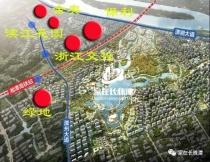 """定名""""芙蓉春晓""""!3号南延线旁!它欲投36亿,再造地铁大盘!"""