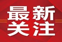 【楼盘活动】@大汉湘江悦业主|有一份专属端午粽礼待收!