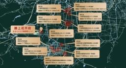 宁波集中供地对奉化楼市有什么影响?奉化房价会涨吗?