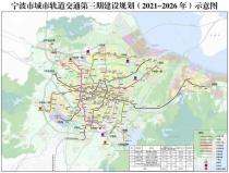 宁波地铁6号线有新消息,海曙望春桥站将先行开工