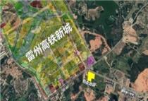 湛江雷州高铁新城旁挂牌一宗商住用地!