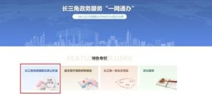 长三角8城可异地购房提取公积金了!南京为试点城市之一!