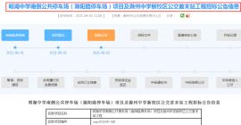 新利好!滁州中学新校区有新消息,将建设公共停车场