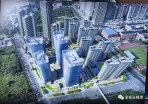 均价1.59万元/㎡!长沙城央网红楼盘开启认筹!