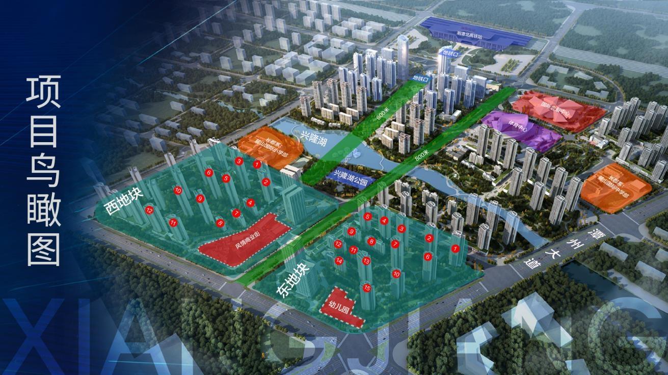 九华经开区TOD综合体:绿地湘江城际空间站值得购买吗?