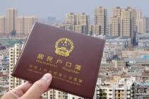 南京住房保障局:发布浦口、六合、漂水、高淳区新落户人群购买商品住房限购政策