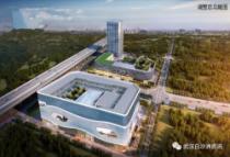 白沙未来城商业将于2021年下半年开业!白沙洲居然之家店开业在即
