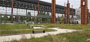 宁波非住宅改建成租赁住房需满足什么条件?