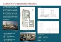 宁波江北TOD红盘亮相!双地铁加持,万科&轨交三官堂站项目规划方案出炉