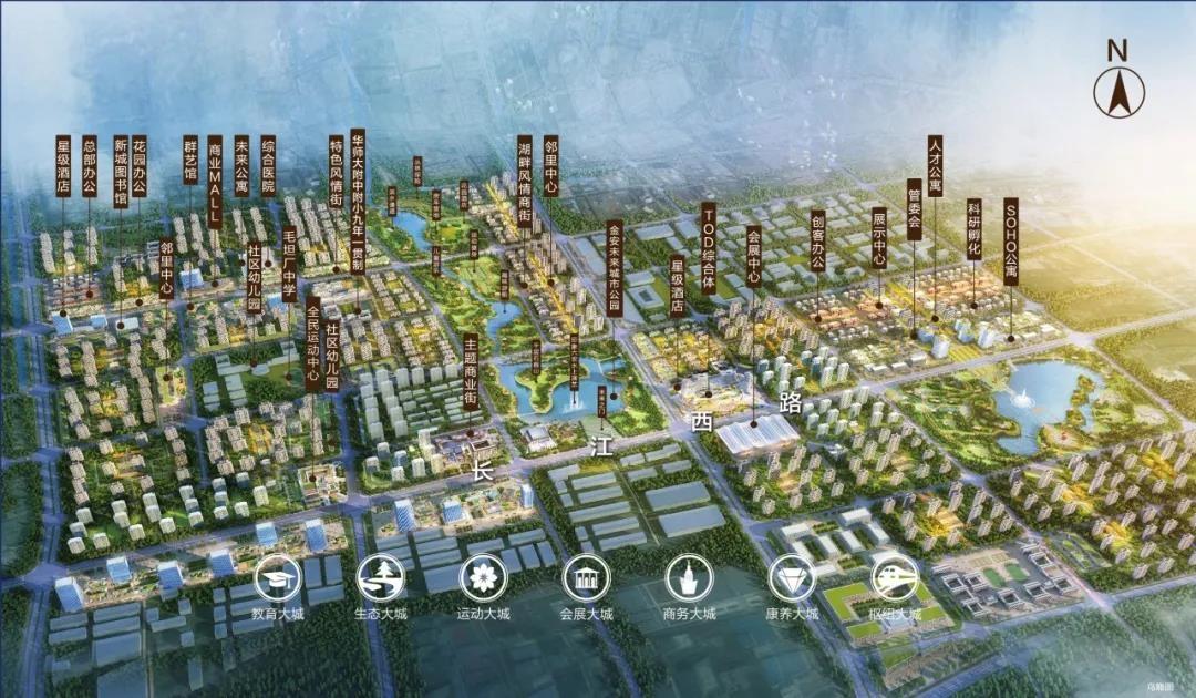 六安东部新城发展潜力大,绿地未来城5字头即可入手!