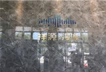 盘点杭州湾新区当中近期开盘的楼盘都有哪些呢?有没有你心动!