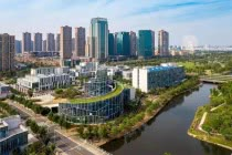 杭州湾新区这个超级城市IP 为什么越来越受关注了?