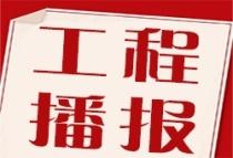直击! 十八总湘江图最新工程进度
