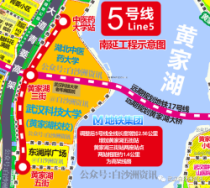 """白沙洲地铁5号线,毛坦站将改名 """"白沙六路站"""" ?"""