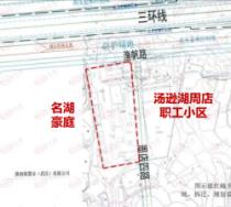 土拍快报:南山以总价73050万元夺得东湖新技术开发区P(2021)036地块,楼面地价15985.65 元/㎡,溢价率100.41%。