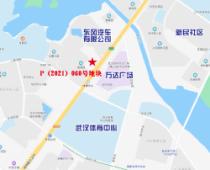 土拍快报:武汉城建以176458万元夺得武汉经济技术开发区P(2021)060,楼面地价10134.49元/㎡
