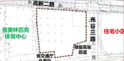 土拍快报: 南山以721350万元夺得东湖新技术开发区P(2021)037地块,楼面价20798.93元/㎡,溢价率103.28%。
