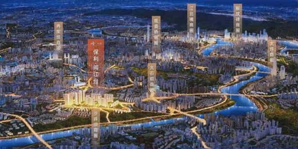 魔方公馆丨 城央轻资产,江北芯选择