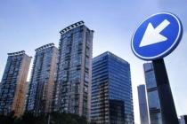 中信證券:REITs試點擴圍 保障性租賃住房建設加速