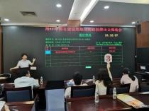 总成交价13252.6564万元!又有3个500强物流企业入驻海口江东新区!