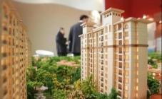 广元7月房价走势最新消息!2021年房价趋势预测