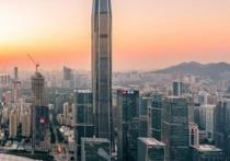 旭辉与恒基成立合营企业 共同开发佛山禅城区14.39亿地块