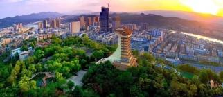 广元市建设项目附属绿地面积计算规则(2021年版)