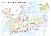 """看过来!安庆市""""一轴一环一带三片""""城市设计 国际公开招标预公告啦!"""