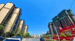 四川13市上半年住宅成交量统计出炉,广元楼市成交数据如何?