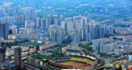 重磅!四川将建设8个中心城市,打造一主七辅格局