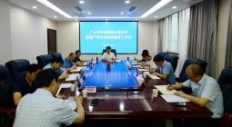 广元召开房地产项目全过程监管工作会,加强房地产项目!
