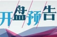 2021年8月武汉大汉口区域预计18盘入市