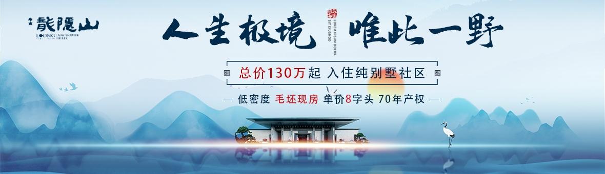 南昌性價比最高的純別墅社區,單價只需8000元/㎡起