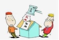 村民反悔卖农村住宅 法院判买卖合同无效