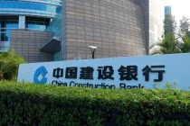 建行湖北省分行 今年支持贷款1.5亿元