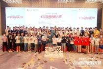 武汉鲲鹏产业规模瞄准500亿元