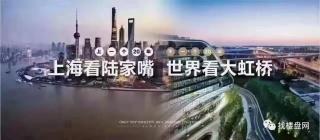 虹桥【龙湖天街】项目详情介绍