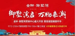 @怀化人,一座藏品级营销中心9月19日开放!