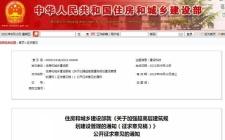 国家今日出台新建筑规范:武汉以后超高层住宅将不复存在!