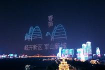 """融创·首创 国际智慧生态城市助力武汉经开区""""二次创业"""""""
