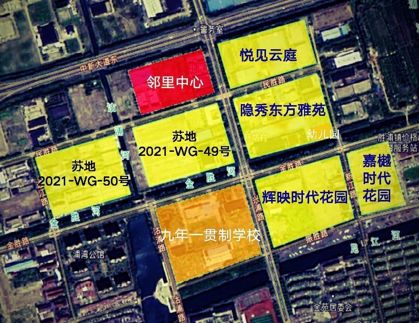 苏州2021年第二次集中土拍第2日结果:五矿 中铁建 中海 港中旅 建屋 圆融。都是国企