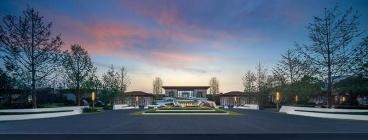 乐山市住房公积金贷款新增楼盘合作公告