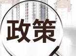 """杭州人才落户不再""""零门槛"""" 对房价有一定抑制作用"""
