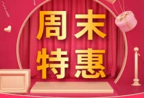 華潤昆侖御:華潤高端線產品,迭新理想人居