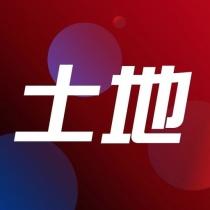 2021年10月15日海南土拍 江东新区再挂牌2宗用地!世界500强要来!
