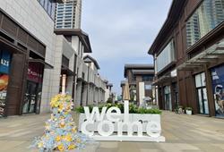 新品耀世而来丨全面升级潜心构筑理想幸福之城!