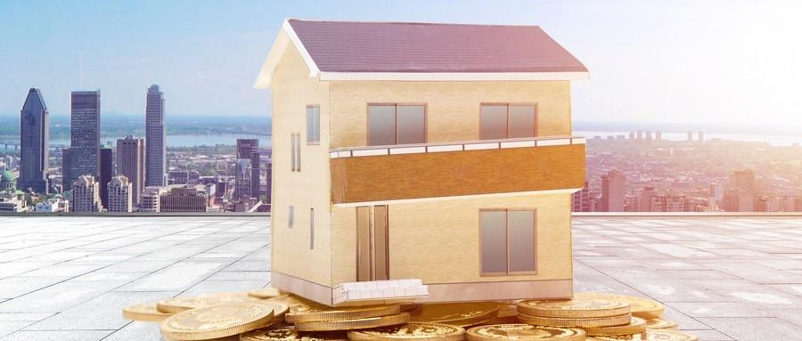 2021房地产税试点的方案和影响
