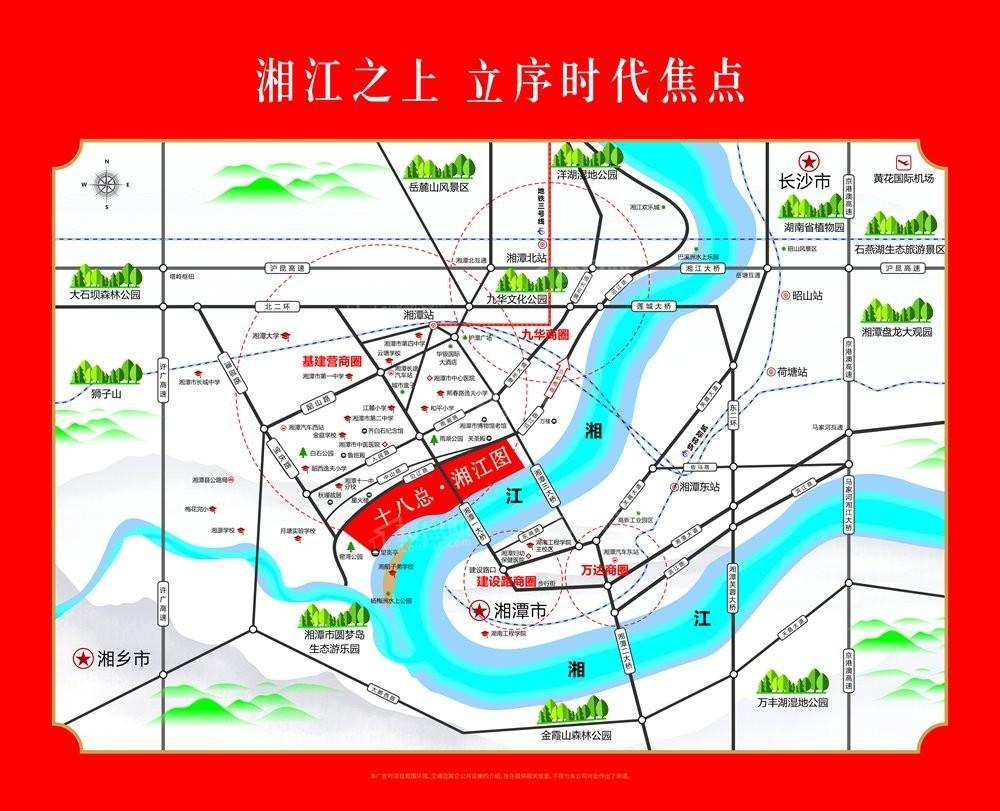十八总湘江图位置图